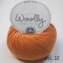 DMC Woolly ウーリー 色2 【KN】 毛糸 並太 メリノウール 編み物