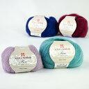アルパカモヘアフィーヌ  ハマナカ 毛糸 編み物