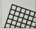 あみあみファインネット 黒 H200-372-2 【KY】 ハマナカ手芸 45.5cm×75.5cm