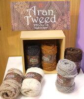 アランツィードハマナカ毛糸