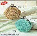 ビーズ編み込みのがまぐち H364-720- ハマナカ キット