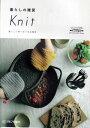 暮らしの雑貨 Knit 暮らしに寄り添う毛糸雑貨 KN-06 ダルマ手編糸 ミニブック 【KY】