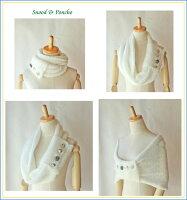 ☆毛糸蔵かんざわオリジナルキット15ヴィンテージボタン付きスヌード毛糸編み物星野真美デザイン