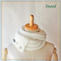 毛糸蔵かんざわオリジナルキット15ヴィンテージボタン付きスヌード