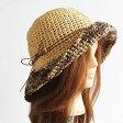 ☆毛糸蔵かんざわオリジナルキット40  クラフトクラブの帽子 星野真美 デザイン