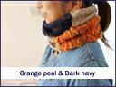 ☆毛糸蔵かんざわオリジナルキット42 3種の糸で編むスヌード オレンジピール&ダークネイビー ...