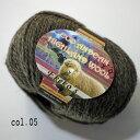 ☆EKEKO's アンデス ハイランドウール 合太 オリジナル(ペルー製) 毛糸 編み物