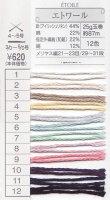 新製品エトワールオリムパス手芸糸レース編み物毛糸編み物サマーヤーン【レース糸】