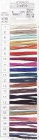 新製品シャポットオリムパス手芸糸レース編み物毛糸編み物サマーヤーン【レース糸】
