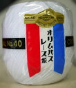 Orikin40200_1