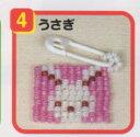 トーホー ビーズフラッグ04 BEADS FLAG うさぎ トーホー 【KY】
