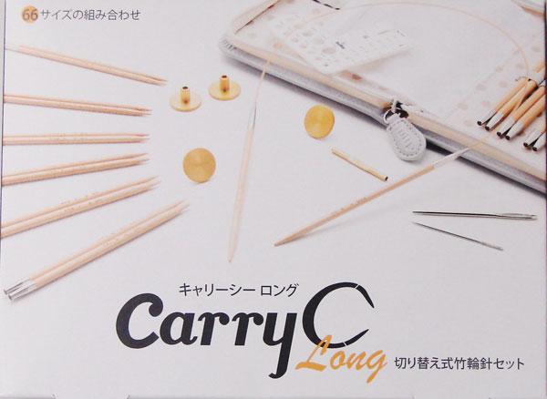 ☆CarryC Long (キャリーシーロング) TCC-07 チューリップ
