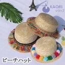 ショッピングスイムキャップ 子供 ハット 大人っぽい 親子帽子 ぼうし 紫外線防止 かわいい スイムキャップ ハット スイムハット uvカット こども・キッズ 帽子 サーフハット こども用 フェルトハット ユニセックス 子供用