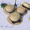 ショッピングストローハット 親子帽子 子供 ハット 大人っぽい ぼうし 紫外線防止 かわいい スイムキャップ ハット スイムハット uvカット こども・キッズ 帽子 サーフハット こども用 フェルトハット ユニセックス 子供用