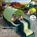 ショッピングビニールプール プール 2.6m3層ビニールプール ファミリープール(1~6人タイプ) 大型ファミリープール オーバルプール 家庭用プール エアプール 子供用 水遊び おもちゃがいっぱい 激カワの大型プール