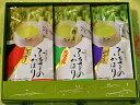 八女茶ギフト(特上煎茶100g・玉露白折100g・熱湯玉露100g)粗品/お彼岸/土産/挨拶/御供