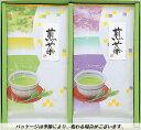 贈り物に八女茶ギフト(特上煎茶・玉露白折 各100g)(2本入)