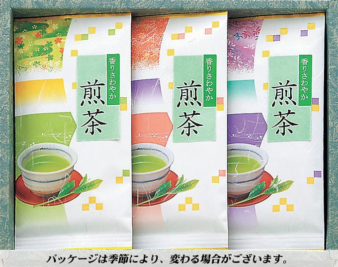 贈り物に八女茶ギフト(特上煎茶200g・熱湯玉露100g)(3本入)
