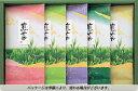 八女茶ギフト(特上煎茶300g・玉露白折100g・熱湯玉露100g)粗品/お彼岸/土産/挨拶/御供