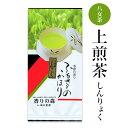 八女茶 上煎茶(しんりょく)100g 648円