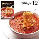 【お得まとめ買い】真夜中のスパゲティ(少し辛目のガーリックトマトスープ仕立て冷凍パスタソース)[20