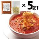 イル・キャンティ レストランの味 真夜中のスパゲティ(少し辛目のガーリックトマトスープ仕立て冷凍パス