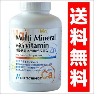 ビタミン マルチミネラルビタミン カプセル サイエンス