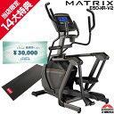 MATRIX E50-XR 家庭用 マトリックス ジョンソンヘルステック 正規販売店 クロストレーナー フィットネスマシン ジョンソン 正規販売店