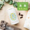 【送料無料】hanauta 葉酸 サプリ(モノグルタミン酸型...
