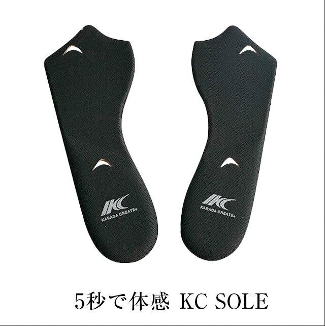 KC SOLE(スニーカー用)|5秒で体感・スト...の商品画像
