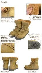 カジュアルショートブーツMixJuiceNo.nf9234【P23Jan16】