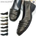 anna collection[アンナコレクション] 大人リッチなプリーツパンプス。外反母趾も安心なワイズ3Eの幅広設計で楽ちん、快適なコンフォートパンプス No.941 柔らか/軽量/通勤/