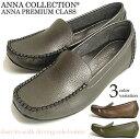 anna collection アンナコレクション シンプル...