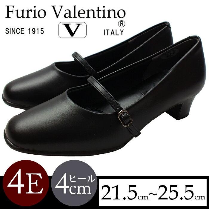 furiovalentino-フリオヴァレンチノ...の商品画像