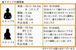 送料無料日本製本革痛くない美脚ヒールパンプスエナメルNo.tm4407<検索用【楽ギフ_包装】【MB-KP】【KB】>【はこぽす対応商品】【P23Jan16】