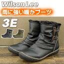 Wilson Lee ウィルソンリー かっこよくも可愛くも決まる!ふわふわ暖かエンジニア風ショートブーツ。蓄熱保温・抗菌防臭に優れた素材を使用。安心の防水加工。 ブーツ 撥水 保温 スエード ファー レディース カジュアル 送料無料 疲れにくい No.d245