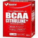 ショッピングbcaa Kentai BCAAシトルリンプラス グレープ風味 7.5g×20包 4972174352000 ◆