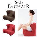 Style Dr.CHAIR スタイルドクターチェア 姿勢矯正 座椅子 立ちやすい 【送料無料】 【送料無料】 【799349】