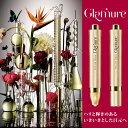プラセンタ美容液 グラミュール Glamure GM-RS1...