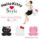 楽天conoMe(コノミイ)スタイルハローキティ Style Hello Kitty サンリオ キティちゃん 姿勢ケア 背筋 骨盤ケア