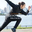 ショッピングシックスパッド シックスパッド サウナスーツ Mサイズ SIXPAD Sauna Suit M SS-AW00B 4573176150559 MTG正規販売店