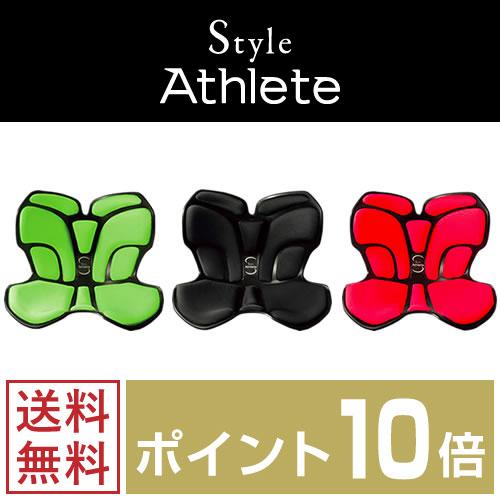 Style Athlete(スタイルアスリート) 姿勢矯正 座椅子 姿勢矯正 椅子 イス MTG オフィス デスクワーク【あす楽】