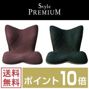 スタイルプレミアム Style PRE...