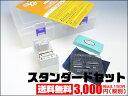NHK「おはよう日本」で紹介されました!お名前シールより使えると評判!入園準備・入学準備の