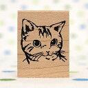 つぶあん 猫スタンプ (tban0021B-040030)