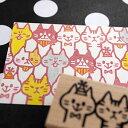 つぶあん 作品No.0072 5匹のネコスタンプ (tban0072A-026085)