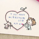 tugumi No.49 大きなメッセージハートスタンプ ...