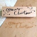 はんこどり ラバースタンプ merry christmas ...