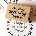 tugumi ラバースタンプ Happy New Year 縦20mm×横30.5mm