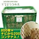 ◆からからつみき108(800枚)チビから(200個)コンテナ入◆《 積み木 日本製 国産 》 天然木 木のおもちゃ イベント 卒園記念品 クリスマス ギフト